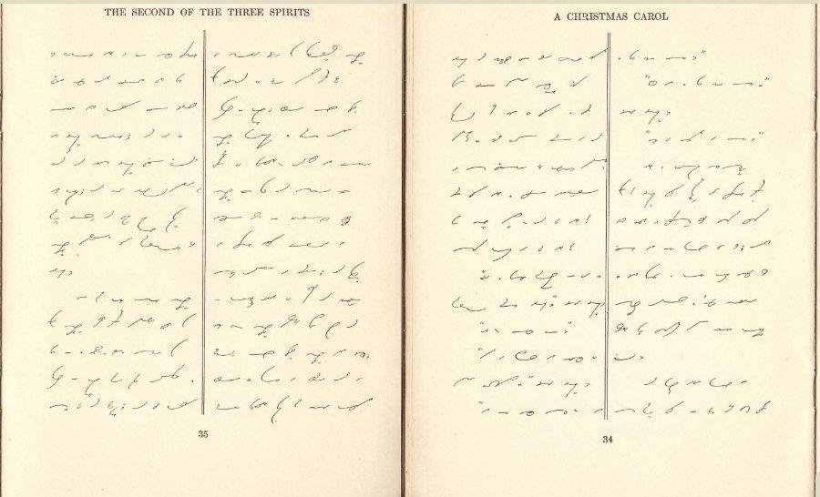 Writing System Dan Royles